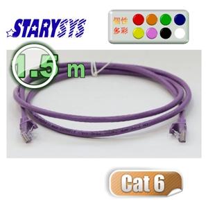 STARY高級線材Cat6 RJ45多彩行動網路線1.5公尺-紫