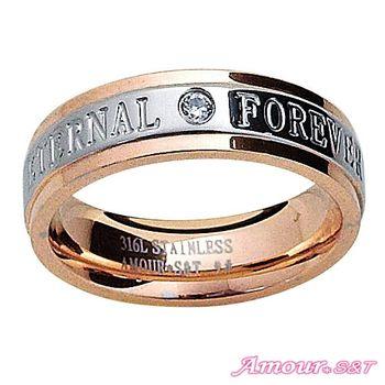 Amour S&T艾摩兒愛長久白鋼戒指(女)