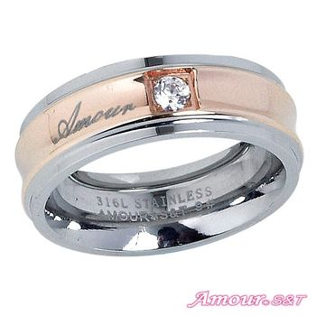 Amour S&T艾摩兒真愛旅程白鋼戒指(女)