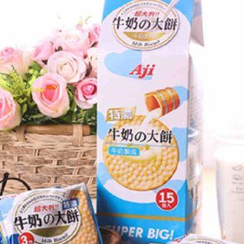 AJI特濃牛奶大判餅(量)395g*8入