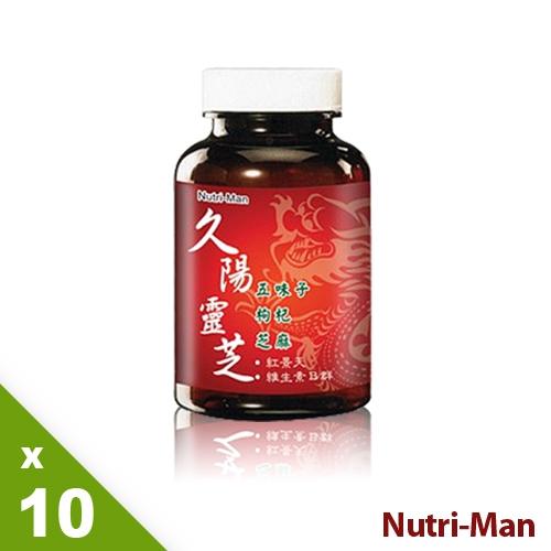 Nutri-Man 起陽籽靈芝勇健強身10入新人組
