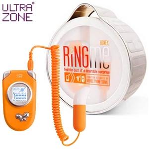 美國Ultrazone-熱線5段變頻跳蛋 橘
