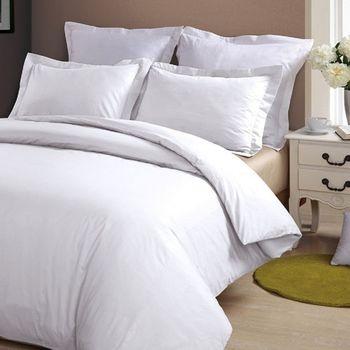全家康 防蹣寢具 雙人棉被套 (6x7尺)