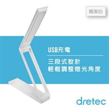 【日本DRETEC】 攜帶式LED三段式蛇燈 (共3色)