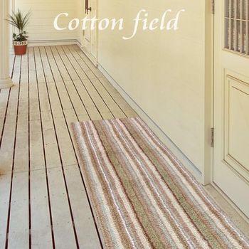 棉花田【香川-咖】純棉雙面條紋走道毯(45x135cm)