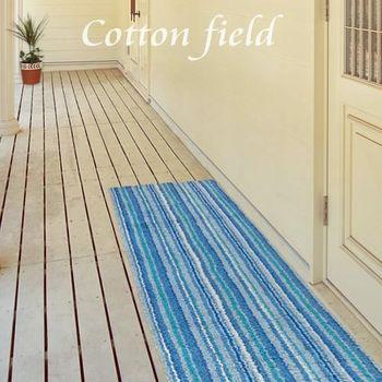 棉花田【香川-藍】純棉雙面條紋走道毯(45x135cm)