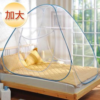 棉花田【浪漫滿屋】帳棚式蚊帳-加大(180x200x160cm)