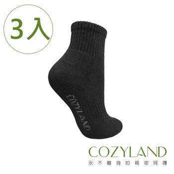COZYLAND 機能除臭襪-防護運動襪(絲絨黑)3雙入