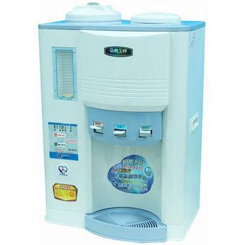 《晶工牌》節能科技冰溫熱開飲機 JD-6211