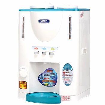 《晶工牌》11.9公升全自動冰溫熱開飲機 JD-6621