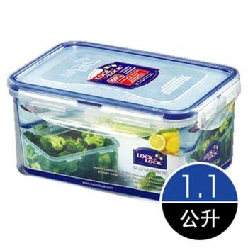 【樂扣樂扣】微波加熱長型保鮮盒1.1公升-任