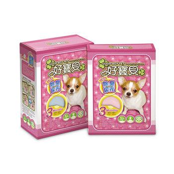 好寶貝《季拋版》寵物除臭尿布-L號 1盒1片裝 ★環保尿布墊★狗狗訓練★寵物墊★除臭★超吸水★重覆使用