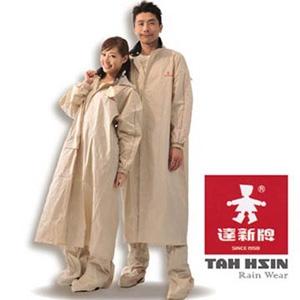 【達新牌】凱士 連身式尼龍雨衣