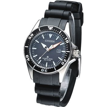 CITIZEN 光動能 200米潛水運動女錶-膠帶
