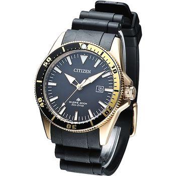 CITIZEN 光動能 200米潛水運動錶-金色