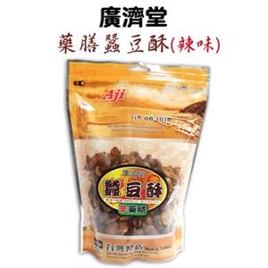 【廣濟堂】藥膳蠶豆-辣味8包入