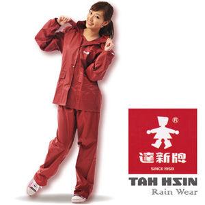 【達新牌】女挺麗型 透氣兩件式休閒風雨衣(大方紅)