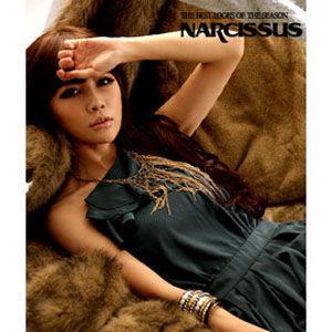 [ NARCISSUS ] 斜肩荷葉連身短褲 藍綠色