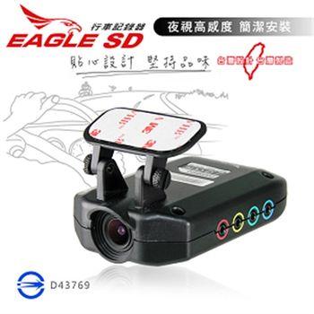 FLEXMEDIA EAGLE SD 行車記錄器(送8G記憶卡)