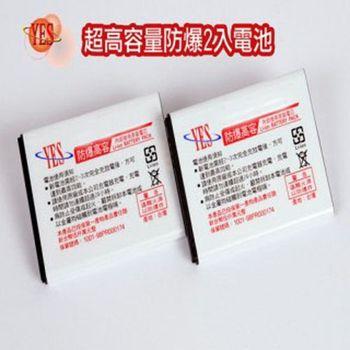SAMSUNG  Note N7000  超高容量電池(2入)