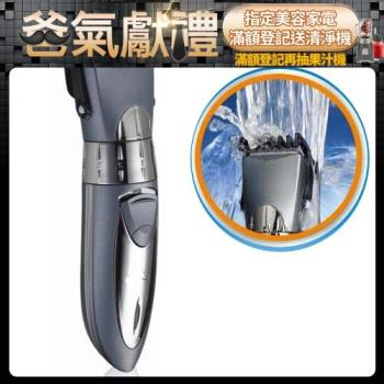 充電水洗式電動理髮器 (全機可水洗)