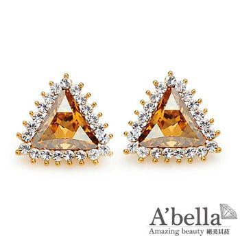 【A'bella浪漫晶飾】三角密碼-金香檳水晶耳環