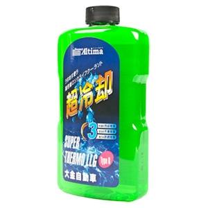 Altima 超冷卻長效冷卻液(綠液)700ml