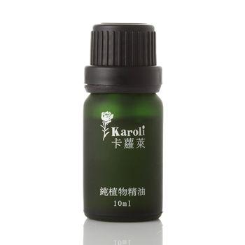 karoli卡蘿萊 純天然澳洲茶樹精油10ml