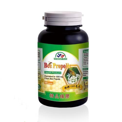 【營養補力】精品蜂膠膠囊