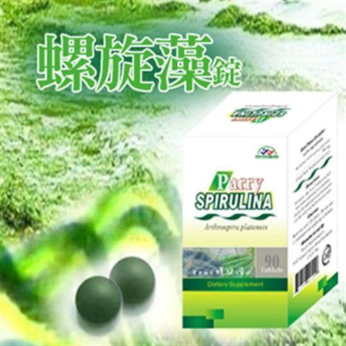 天然的綜合維他命 - 螺旋藻錠單瓶隨身孅盈組