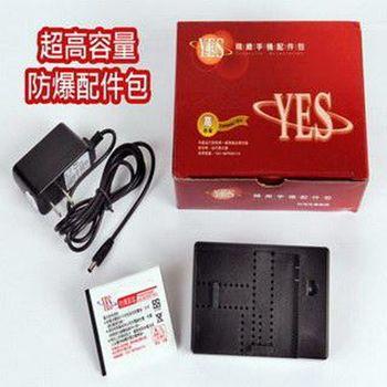 SAMSUNG N7000 超高容量防爆( 配件包)