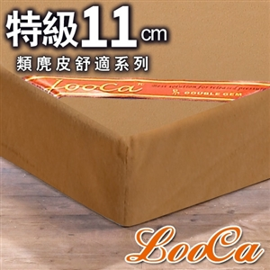 【LooCa】類麂皮11cm記憶床墊(加大)