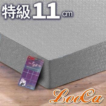 【LooCa】黑絲絨竹炭11cm記憶床墊(加大)