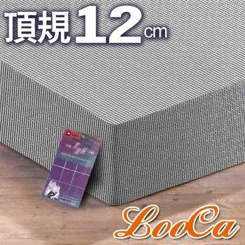 【LooCa】黑絲絨竹炭12cm記憶床墊(雙人)