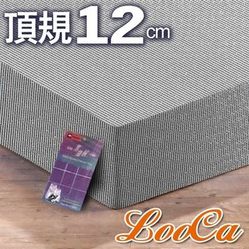 【LooCa】黑絲絨竹炭12cm記憶床墊(加大)