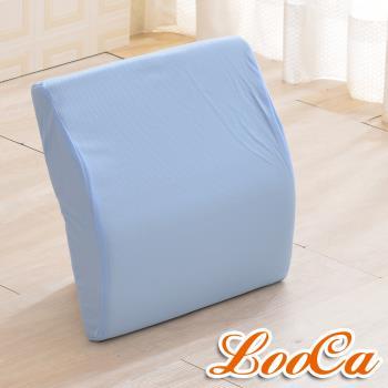 【LooCa】吸濕排汗釋壓腰靠墊(藍)