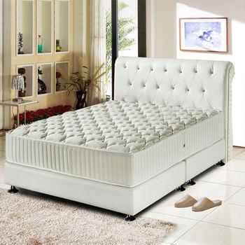 Ally愛麗 飯店用-乳膠-雲端蜂巢獨立筒床墊-單人3.5尺