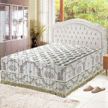 Ally愛麗 智慧涼感-記憶膠蜂巢獨立筒床墊-雙人加大6尺