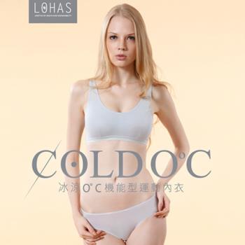 樂活人生LOHAS台灣製英國冰涼感天絲棉機能型運動內衣2套組(網)
