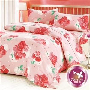 【羽織美】甜蜜玫瑰-台灣製造加大四件式被套床包組