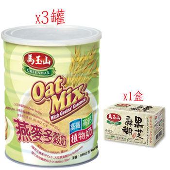 【馬玉山】燕麥多穀奶組合