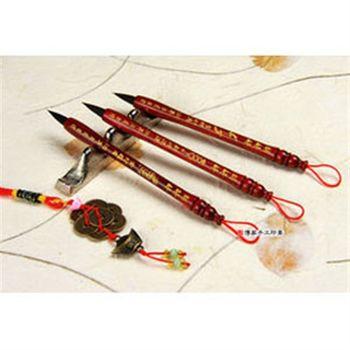 【傳家手工印章】傳家全手工精製紫檀木袖珍型胎毛筆1支