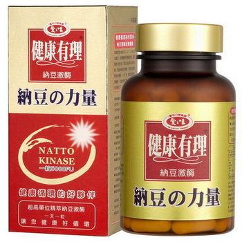 愛之味生技 納豆激酶保健膠囊(60粒)3瓶