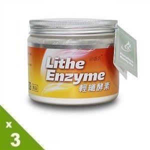 草本之家輕纖酵素(200克/罐)3入