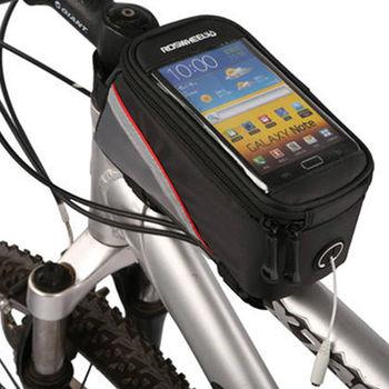 PUSH!自行車用品 六代加大碼自行車前置物袋 可裝4.8寸屏手機