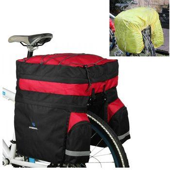 PUSH!自行車用品 極可能是史上最輕環島專業型馬鞍包(附2贈品)