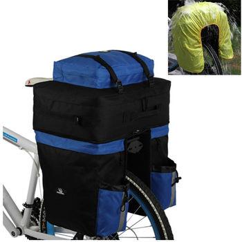 PUSH!自行車用品 環島專業型 三包合一馬鞍袋 背包(附2贈品)
