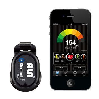 ALATECH iPhone專用 藍牙4.0計步器GS002BLE