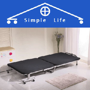 Simple life 無段式收納折疊床首選
