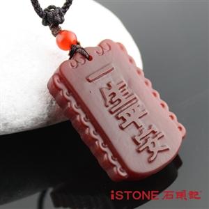 【石頭記】 一生平安紅玉髓項鍊